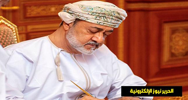 سلطان عمان: إنشاء صندوق وطني للحالات الطارئة للتعامل مع ما خلفته الحالة المدارية