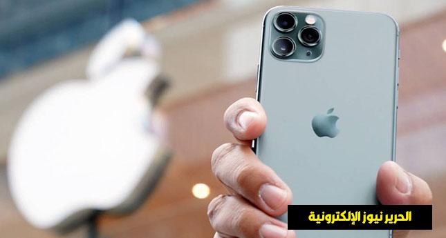 وزارة الداخلية تطالب المواطنين بتحديث أجهزة آيفون