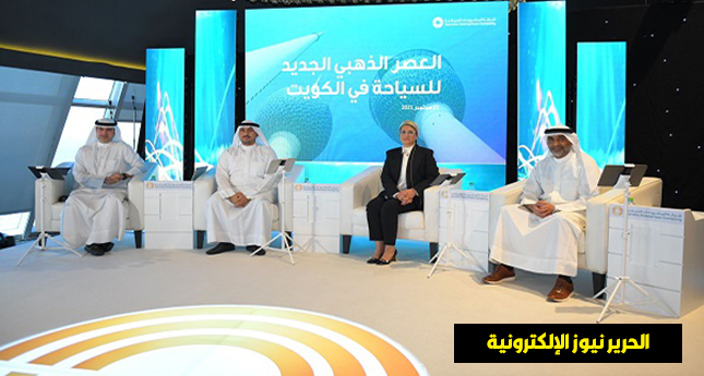 «المشروعات السياحية» تكشف عن استراتيجيتها الجديدة: عصر ذهبي للسياحة في الكويت