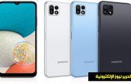 سامسونج تطلق هاتف Galaxy Wide5
