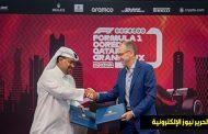 قطر تستعد لتنظيم سباق ببطولة فورمولا 1 .. نوفمبر المقبل