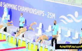 الكويت تضيف ميداليتين برونزيتين بالبطولة العربية للسباحة بأبوظبي