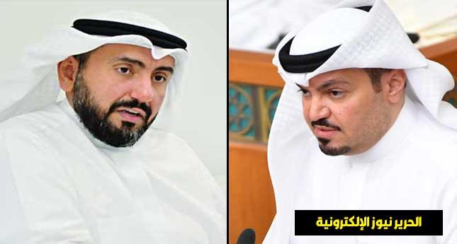 صحيفة استجواب النائب هشام الصالح لوزير الصحة