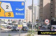 الداخلية: حملة أمنية على المهبولة أسفرت عن ضبط 46 مخالفاً لقانون الإقامة