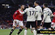 مان يونايتد يتلقى هزيمة مذلة أمام ليفربول